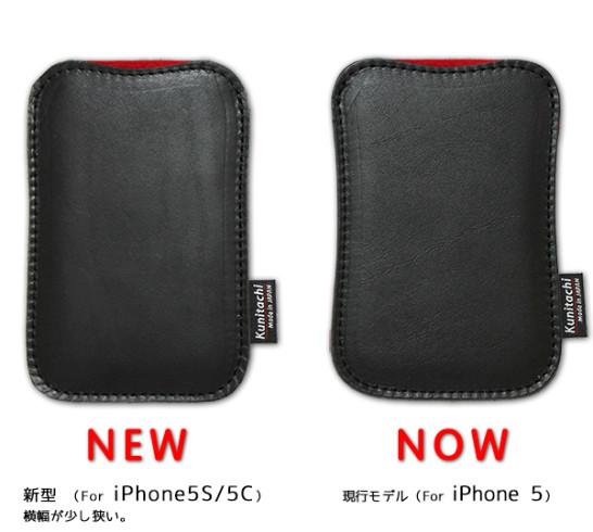 20130906_OLSv_iPhone5S