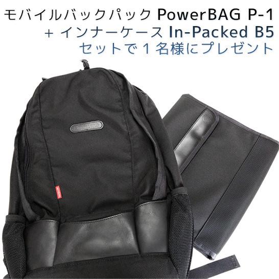 20140620_p1-present