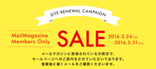 top_sale2