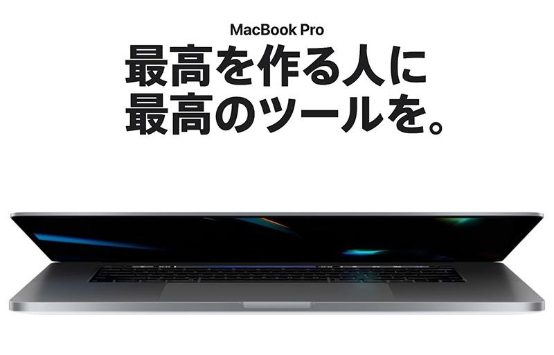 職人が作るレザースリーブ 16インチMacBook Pro 用